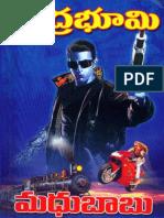 Madhubabu - Rudra Bhoomi