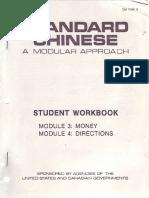FSI-StandardChinese-Module03MON-StudentWorkbook.pdf