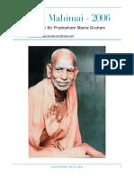 Periyava Mahimai Newsletters - 2006