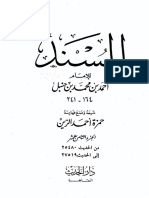 musnda18.pdf