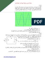 circuit rlc.pdf