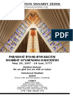 May 20, 2017 Shabbat Card