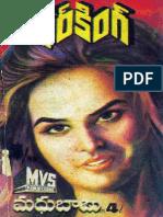 Madhubabu - Silver King