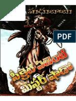 Madhubabu - Secret Agent Mr Shadow