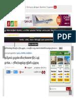Rajinikanth News
