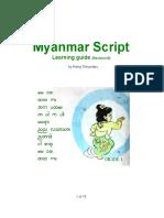 Myanmar Script