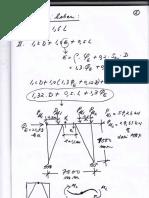 EBF-2.pdf