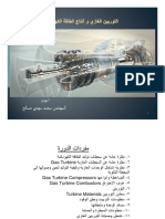 Gas Turbine and Electrical Power Generation.pdf