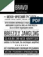 Bravo typeface.pdf
