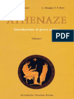 05 - ΑΤΗΕΝΑΖΕ - Introduzione Al Greco Antico I