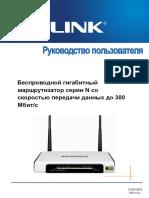 Tp Link Tl Wr1042nd