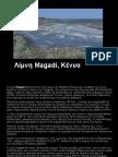 Magadi_Lake_Kenya.ppt