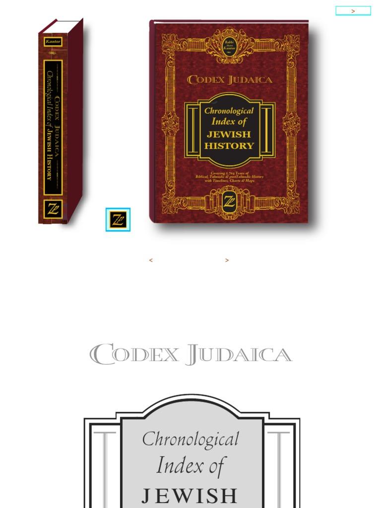 Codex Judaica - Ken Johnson pdf   Talmud   Temple In Jerusalem