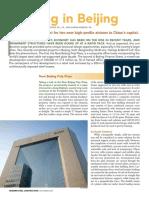 Building in Beijing - Poly Plaza