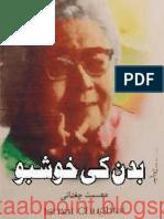 Badan Ki Khushboo