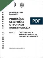 EC8, Proracun Seizmicki Otpornih Konstrukcija, Deo 1, Opsta Pravila, Seizmicka Dejstva i Pravila
