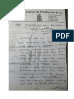 KR Subramaniam Suicide Letter