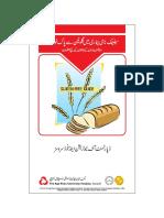 Gluten Free Diet in Celiac Disease (Urdu).pdf