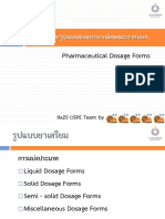 OSPE dosage form Rx25.pdf