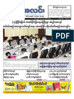 Myanma Alinn Daily_ 23 May 2017 Newpapers.pdf