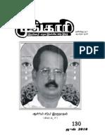 mungari Tamil magazine June 2010