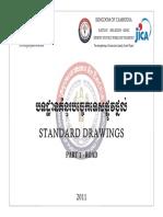 02 Standard Drawing