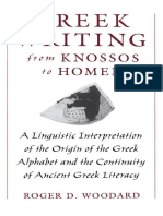 Greek Writing from Knossos to Homer A Linguistic Interpretation of the Origin of the Greek Alphabet and the Continuity of Ancient Greek Literacy.pdf