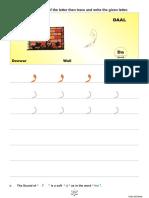 Daal - Saal Practice.pdf