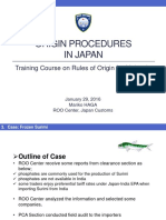 【Set】29th_1 Verification and Advance Ruling in Japan (投影のみ)