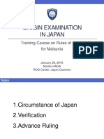 【Set】29th_1 Verification and Advance Ruling in Japan