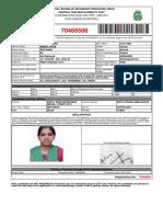 CTETConfirmationPage-FEB2016 (2)