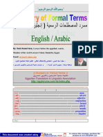 Glossary of Formal Terms English - Arabic by.said Issa Law