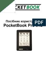 User Guide PocketBook 612(UA)