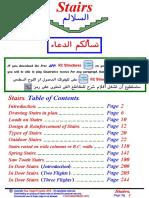 25- Stairsdesign (2016).pdf