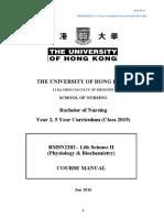Course Manual.pdf