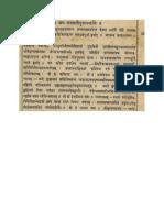 saraswati pooja.pdf