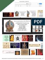 Ganesh Mool Mantra.pdf