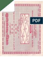 Laghu parashari S R Jha.pd.pdf