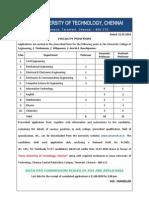 Recruitment 2010- Chennai