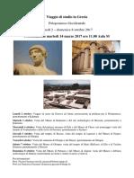 Locandina Presentazione Peloponneso 2017