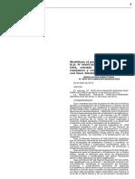 R.D. N° 0007-2014-MINAGRI-SENASA-DSA