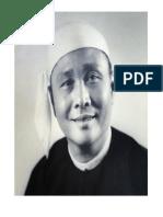 Burma Minister