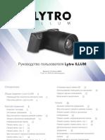 illum_user_manual(1).pdf