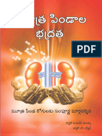 Kidney Book in Telugu