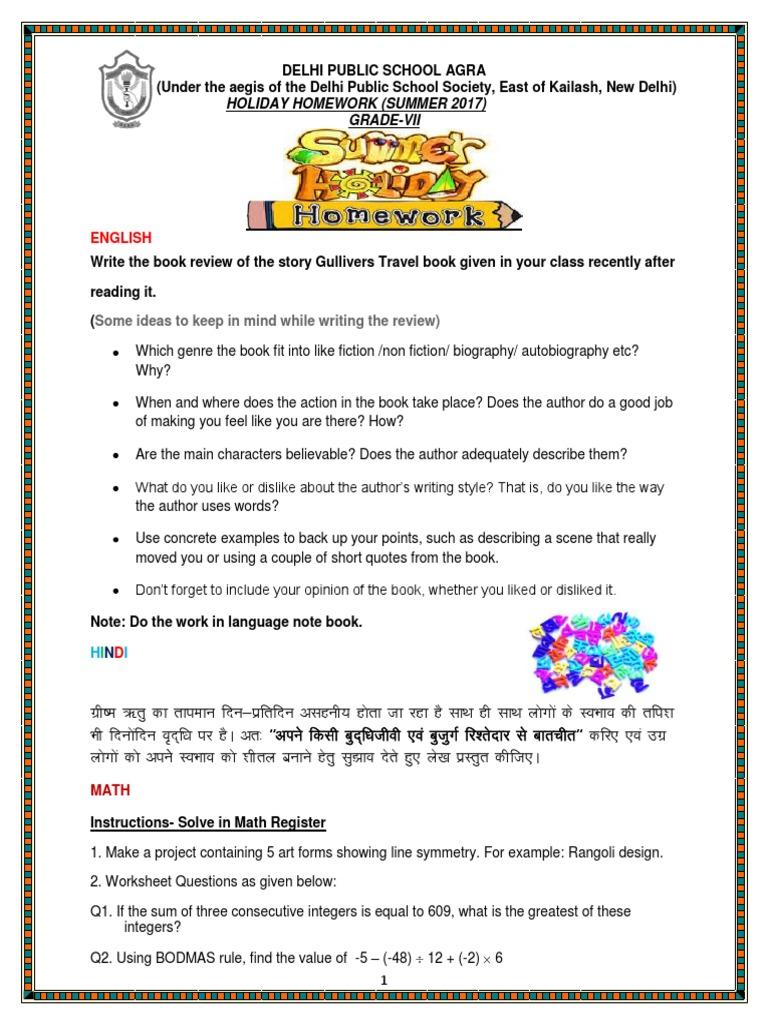 Holiday Homework Class 7 Dps Agra Eng Websites Teaching Mathematics [ 1024 x 768 Pixel ]