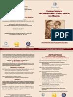 Πρόγραμμα αποκαλυπτηρίων μνημείου Γενοκτονίας, Πειραιάς, 21-5-2017