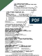 13 Paper II 2012 Supplementary Copy2323