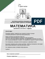 mat 3 tk 2, 2014