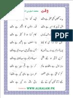 waqt_by_muhammad_aslam.pdf