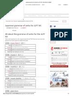 Japanese Grammar of Verbs for JLPT N5 – NIHONGO ICHIBAN